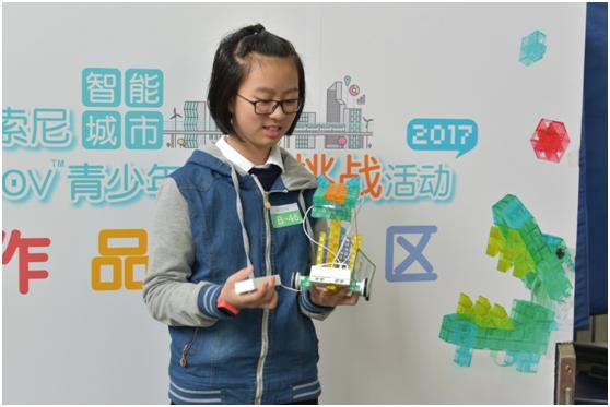 天河区少年宫学员谢钰�H在2017创新赛现场.png