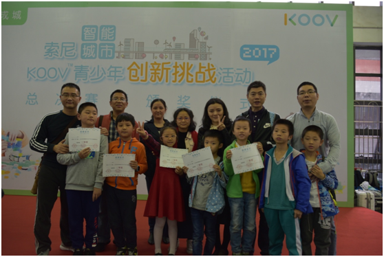 天河区少年宫参加2017创新赛的部分学员及家长.png