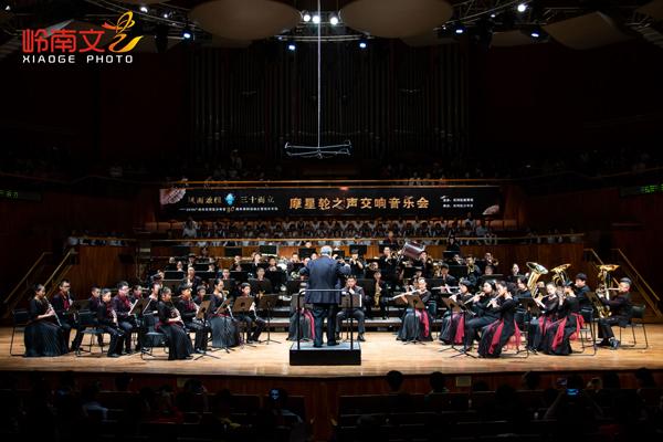 073广州市天河区少年宫音乐会1920副本.jpg