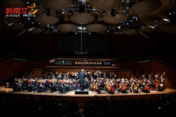 321广州市天河区少年宫音乐会1920副本.jpg