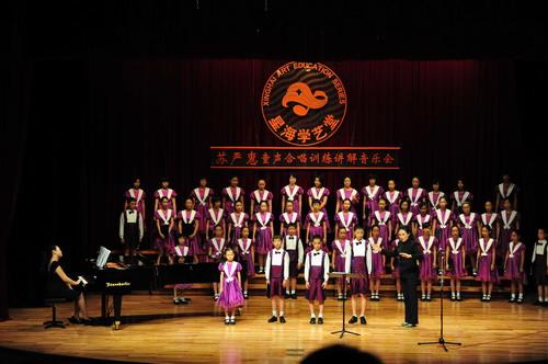 星海音乐厅苏严惠教授专题音乐会