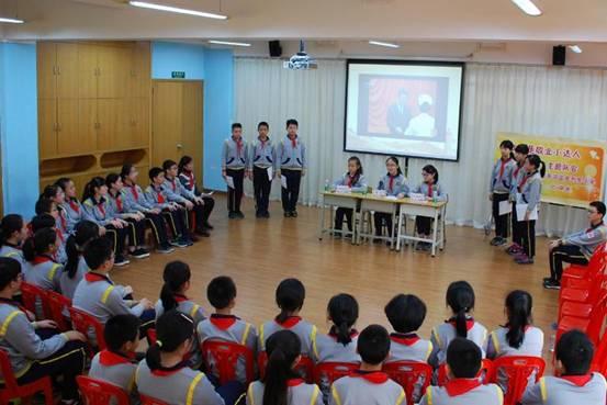先烈东小学主题队会展示课受热捧|队旗飘扬-广州市